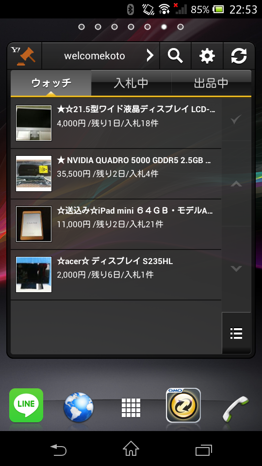 Screenshot_2015-07-02-22-53-37[1]