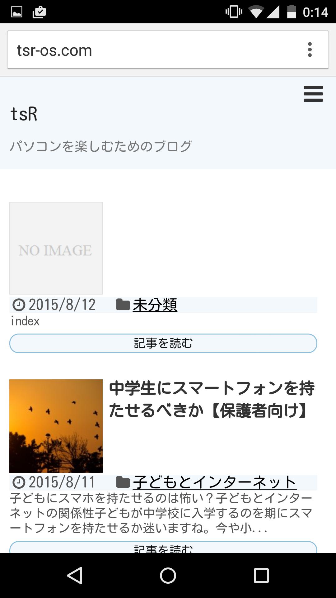 Screenshot_2015-08-12-00-14-26