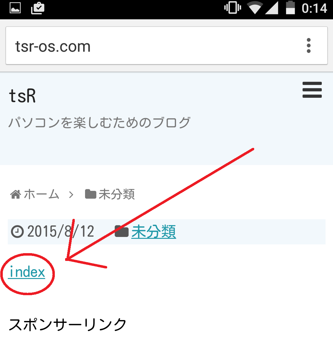 Screenshot_2015-08-12-00-14-38