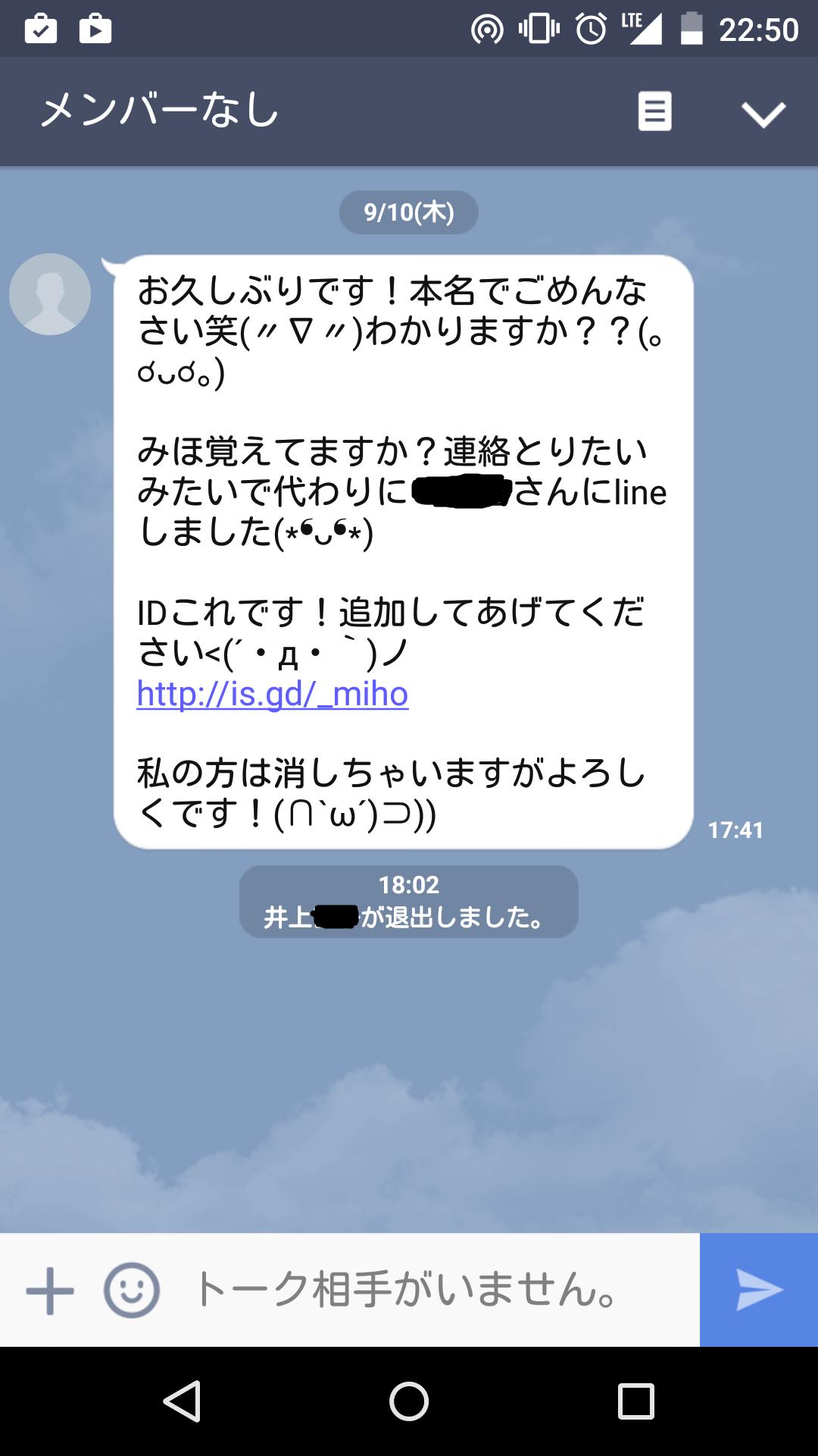 Screenshot_2015-09-10-22-50-11