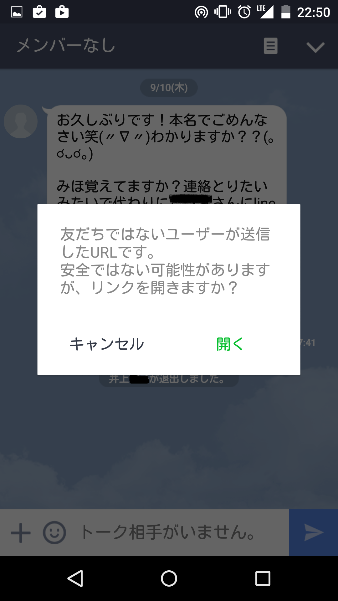 Screenshot_2015-09-10-22-50-16