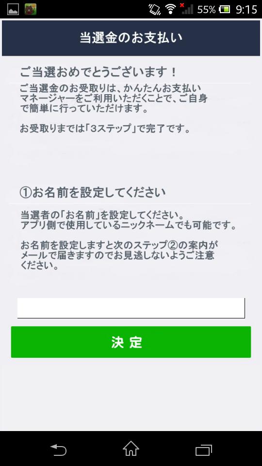 Screenshot_2015-09-12-09-15-59