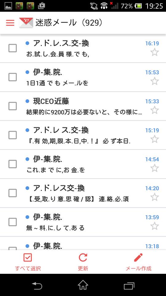 Screenshot_2015-09-16-19-25-01