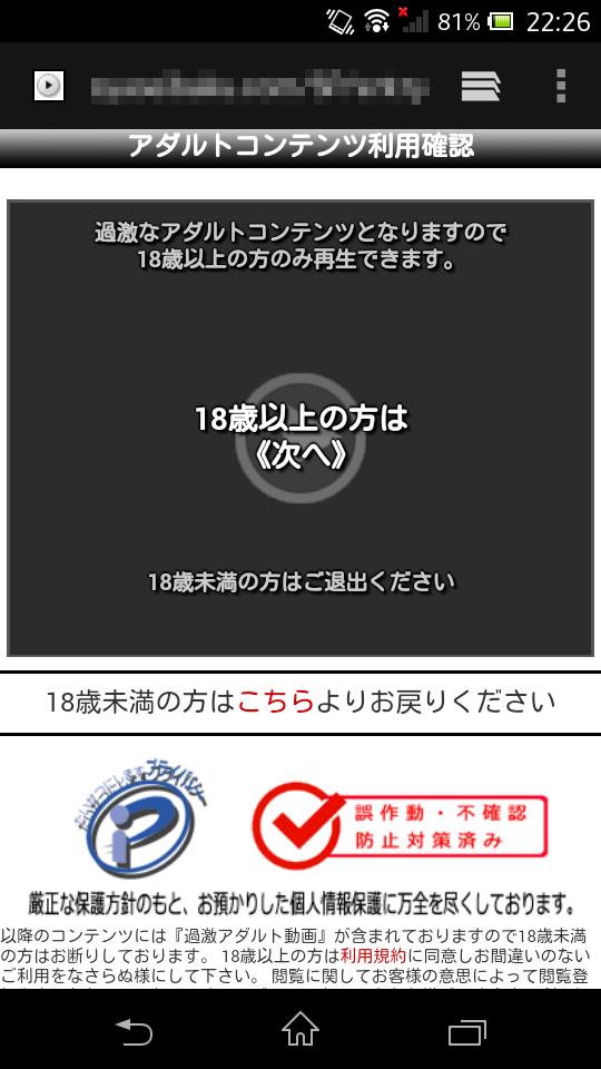 Screenshot_2015-09-19-22-26-55