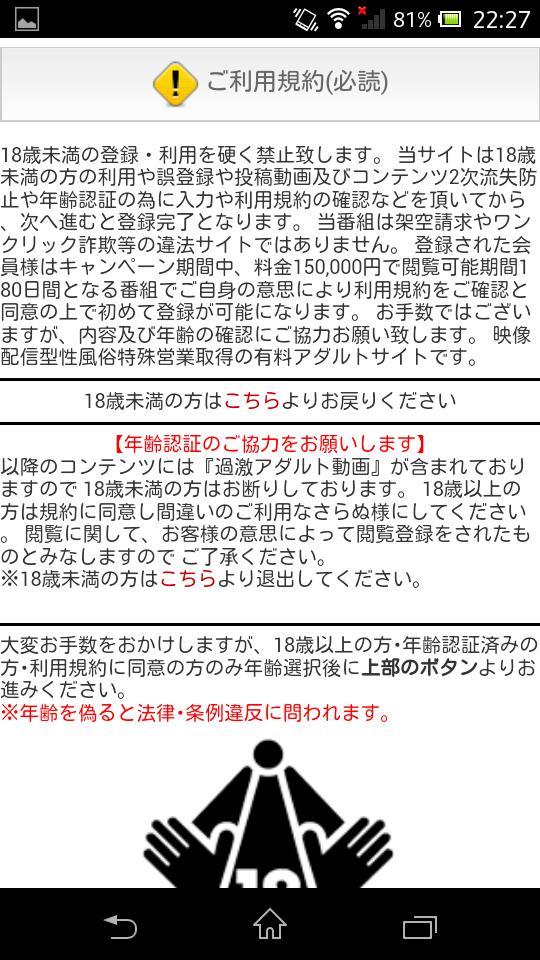 Screenshot_2015-09-19-22-27-03
