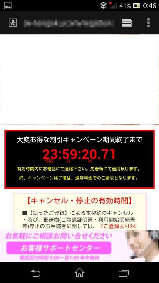 Screenshot_2015-09-22-00-46-14