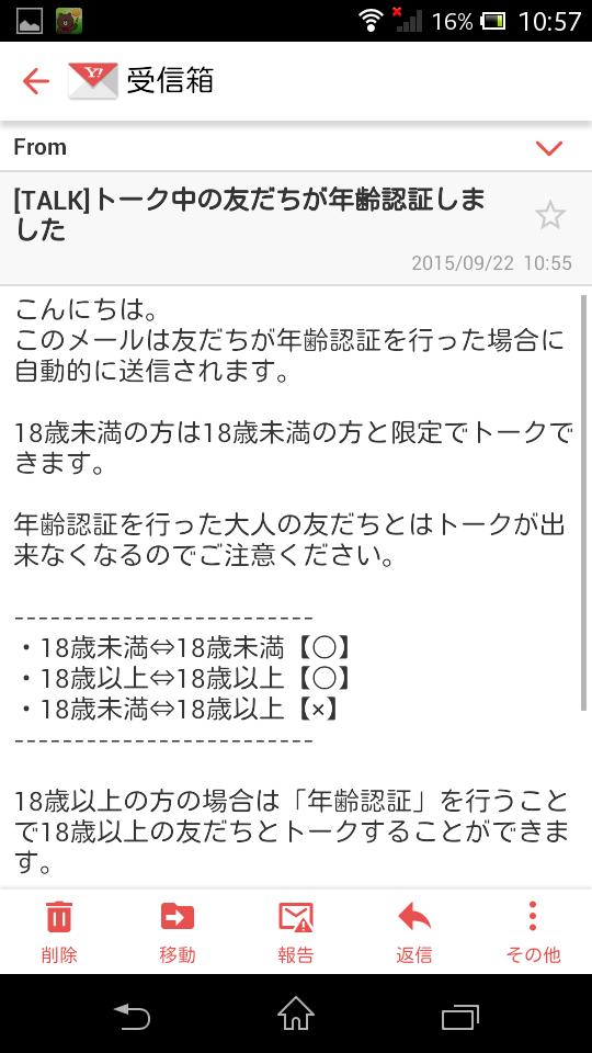 Screenshot_2015-09-22-10-57-15