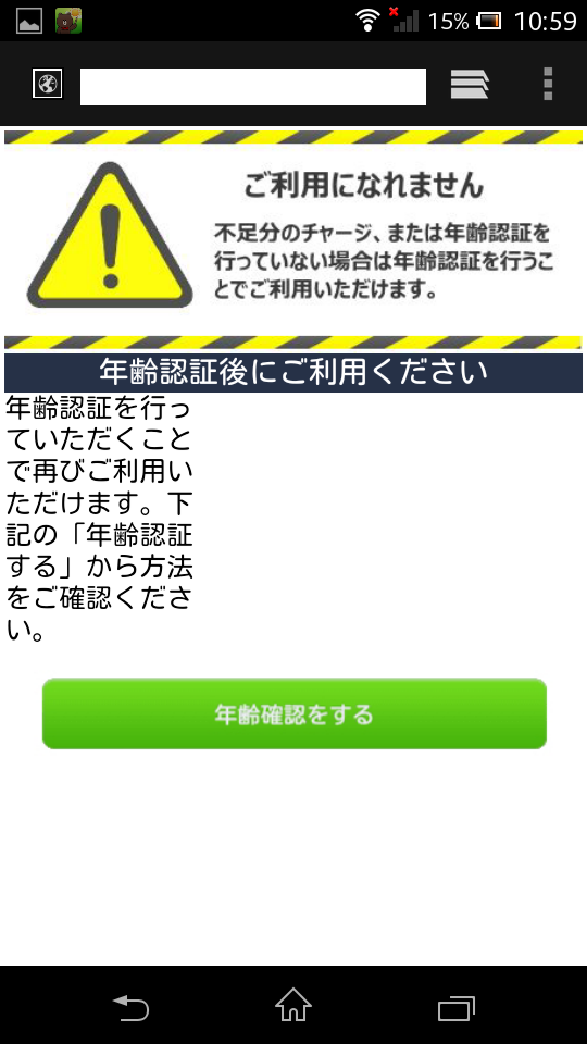 Screenshot_2015-09-22-10-59-02