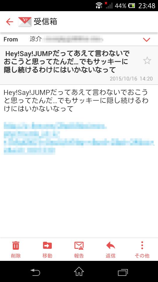 Screenshot_2015-10-16-23-48-39