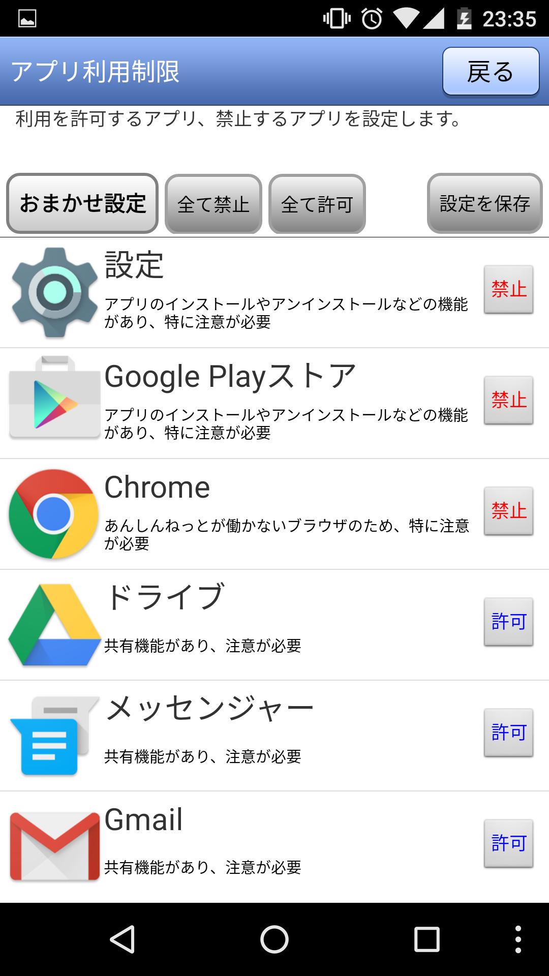 Screenshot_20151024-233536