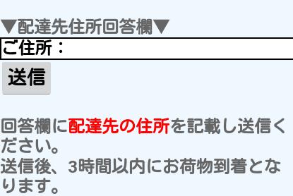 Screenshot_2015-11-23-22-23-26
