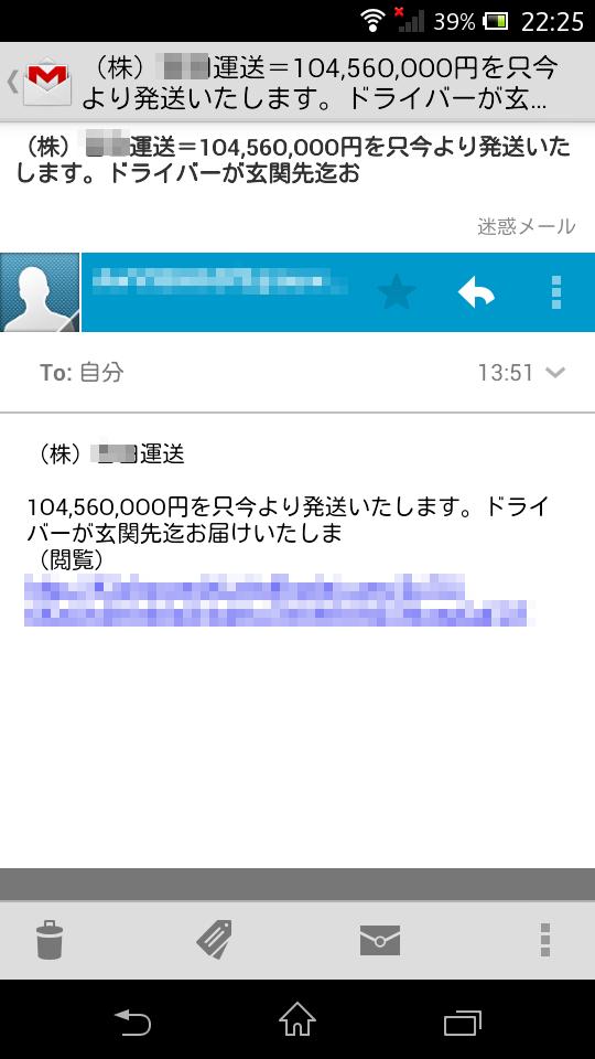 Screenshot_2015-11-23-22-25-29