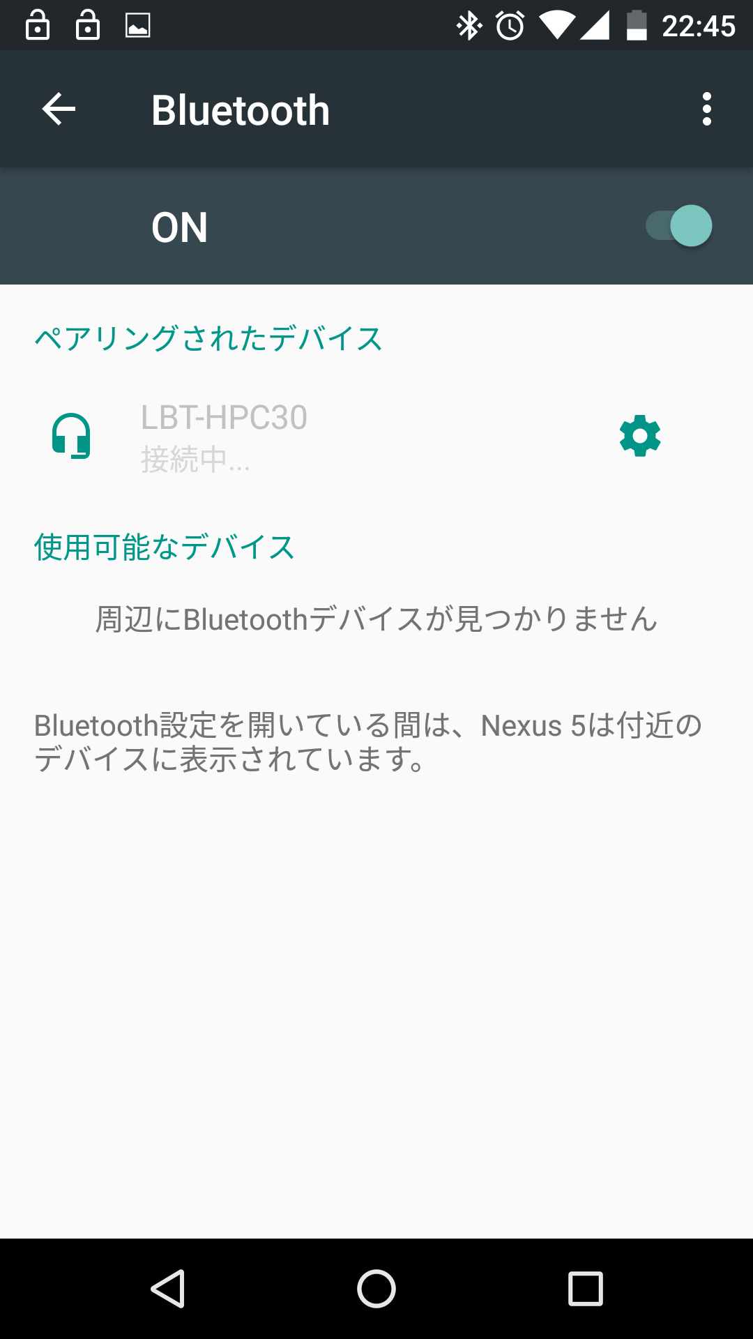 Screenshot_20151126-224555