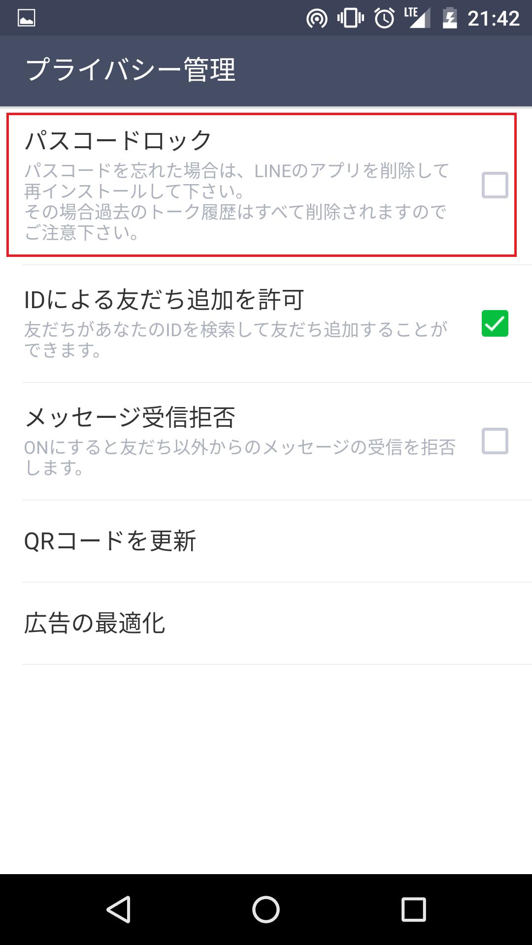 Screenshot_20160118-214238