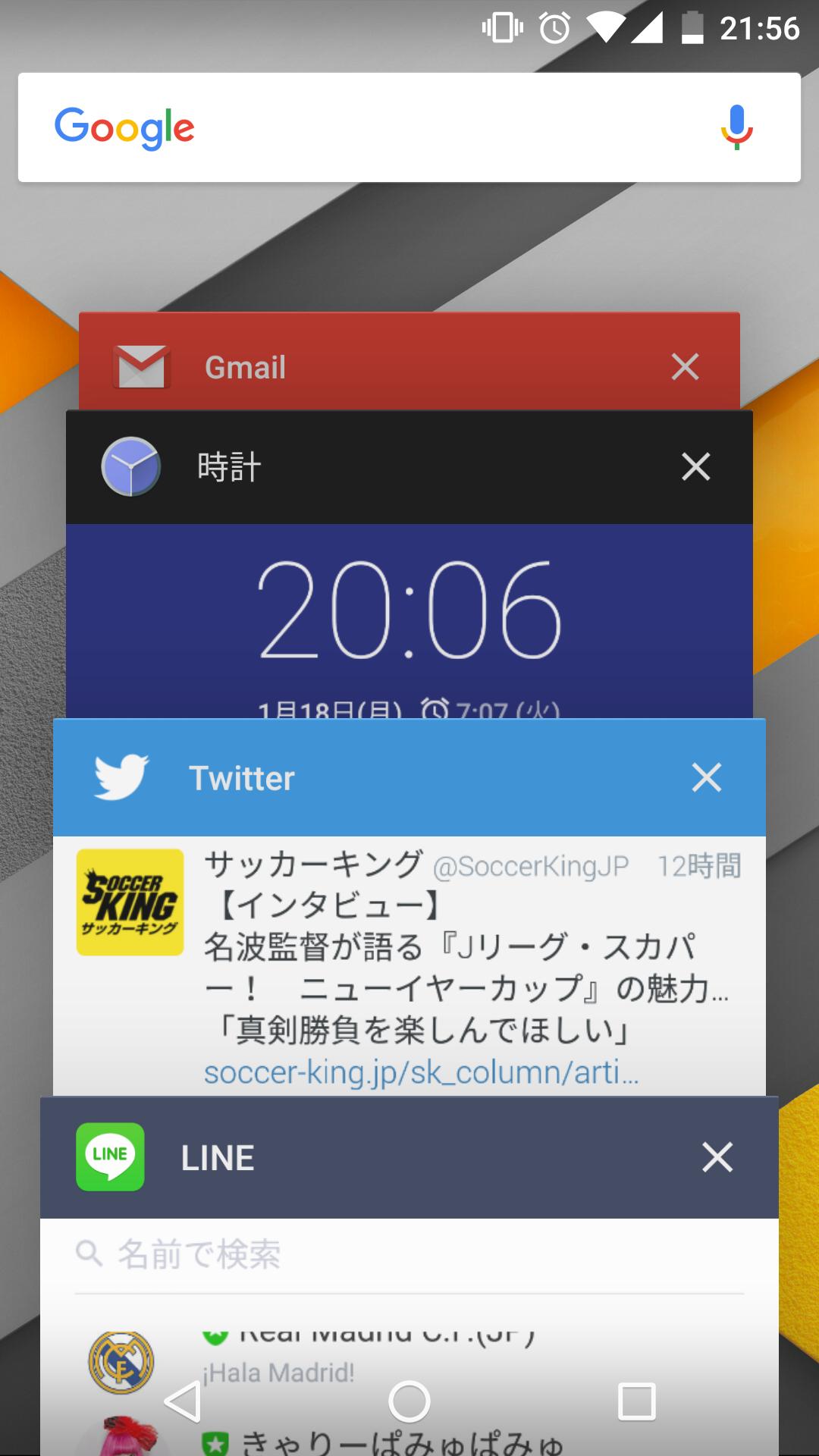 Screenshot_20160118-215617
