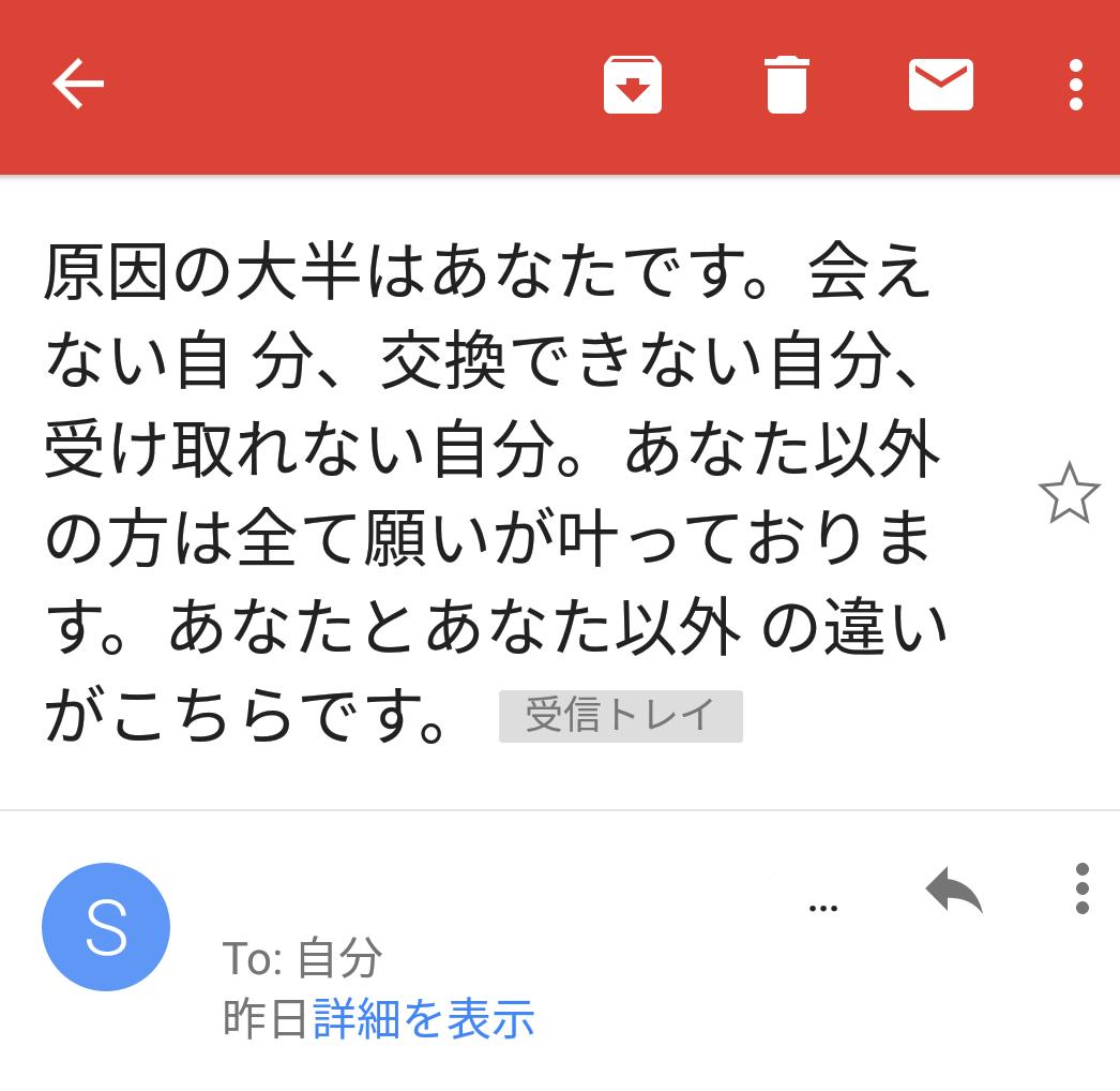 Screenshot_20160121-214632