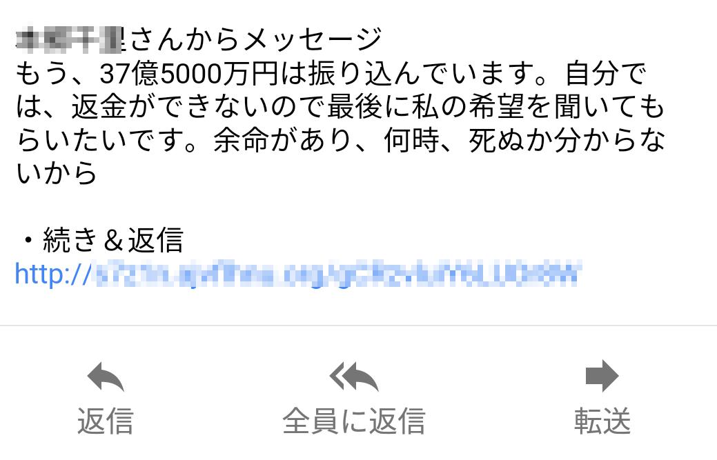 Screenshot_20160209-225600