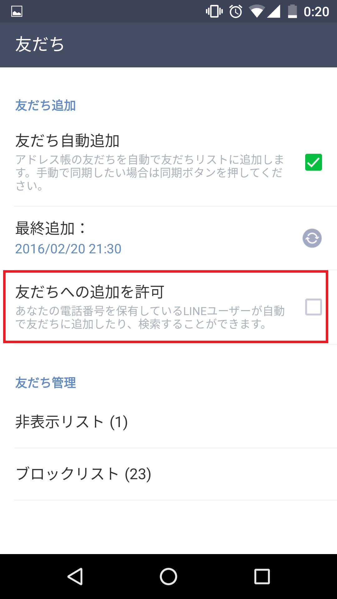 Screenshot_20160221-002037
