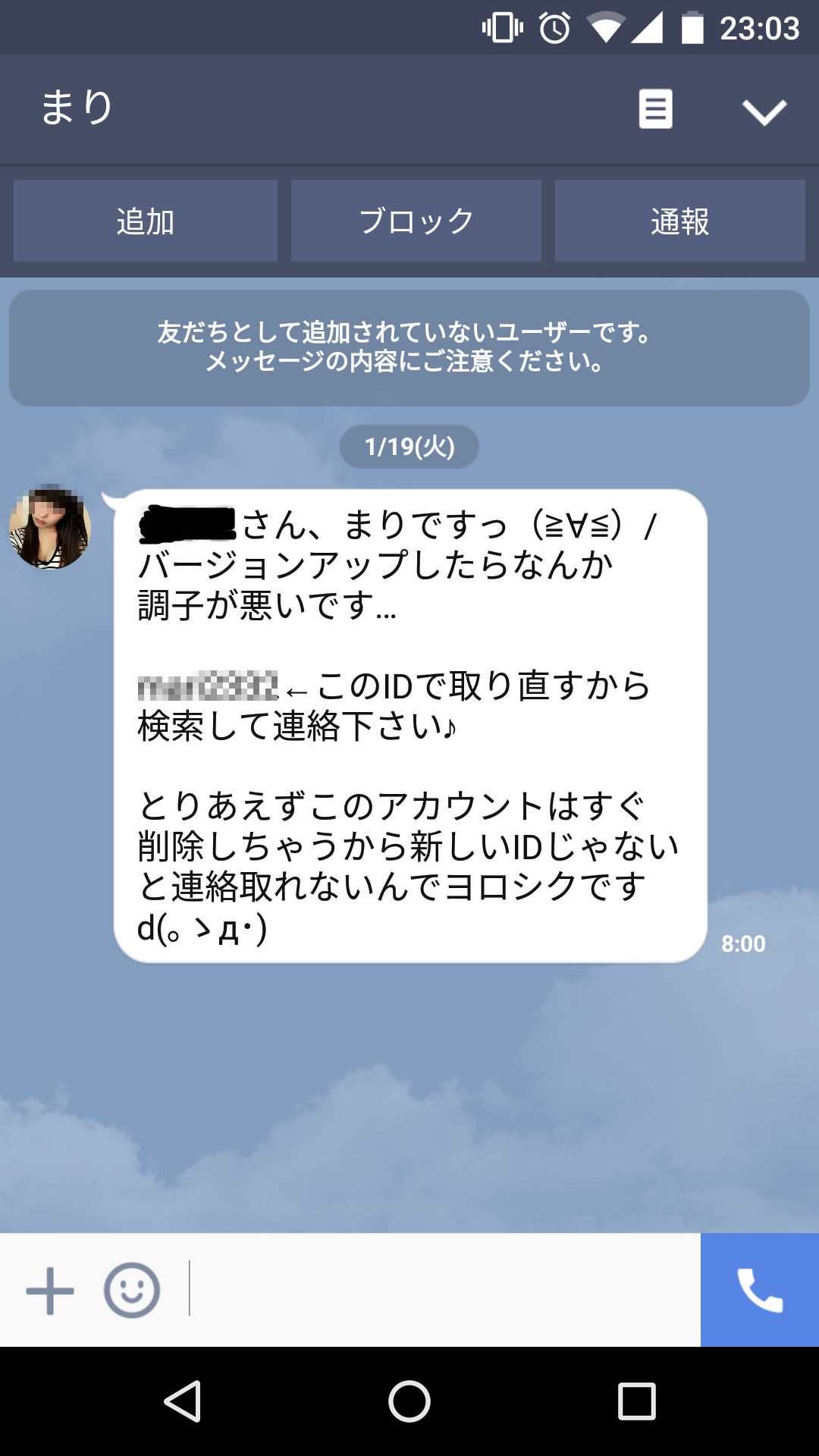 Screenshot_20160222-230348