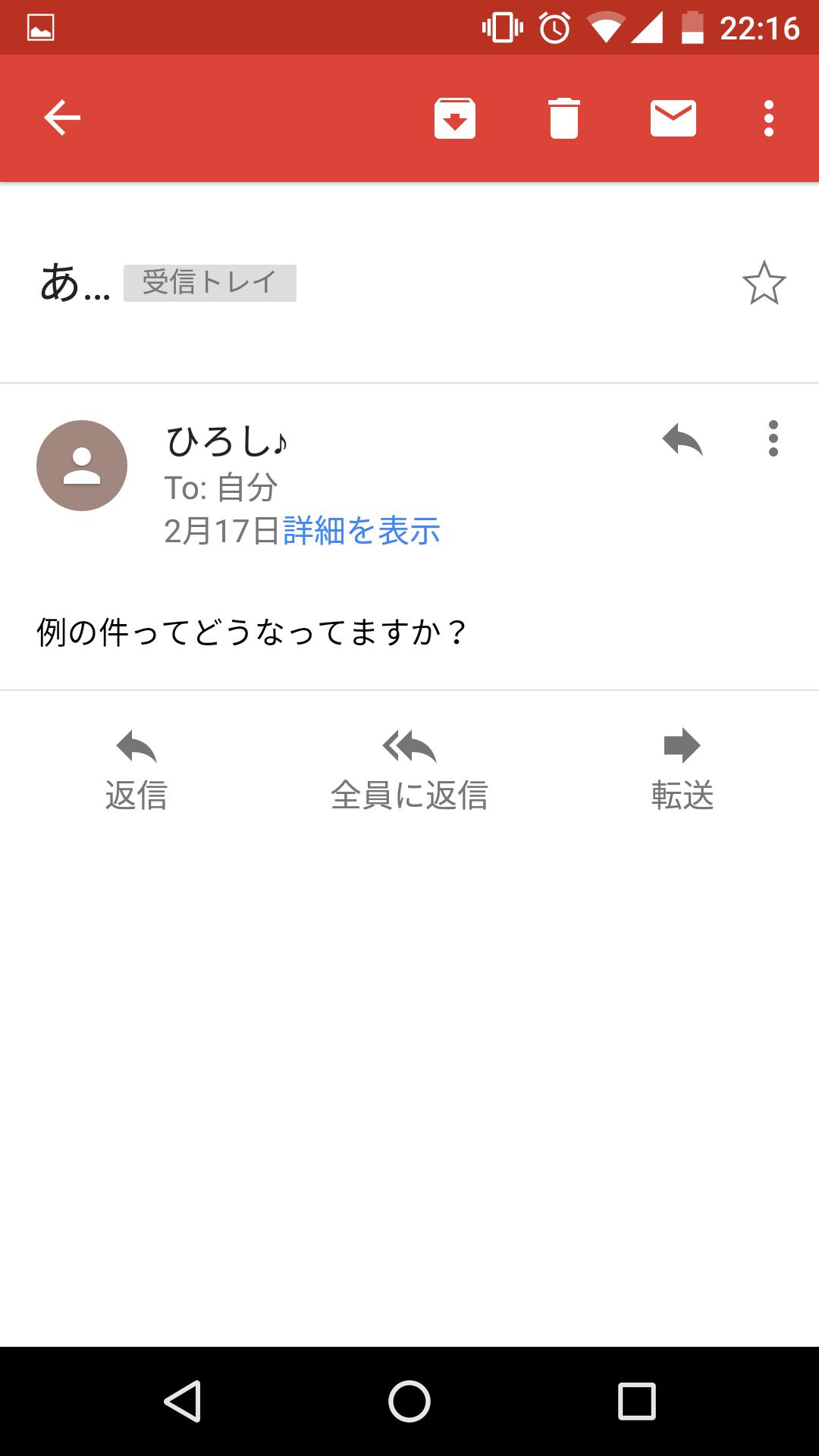 Screenshot_20160224-221659