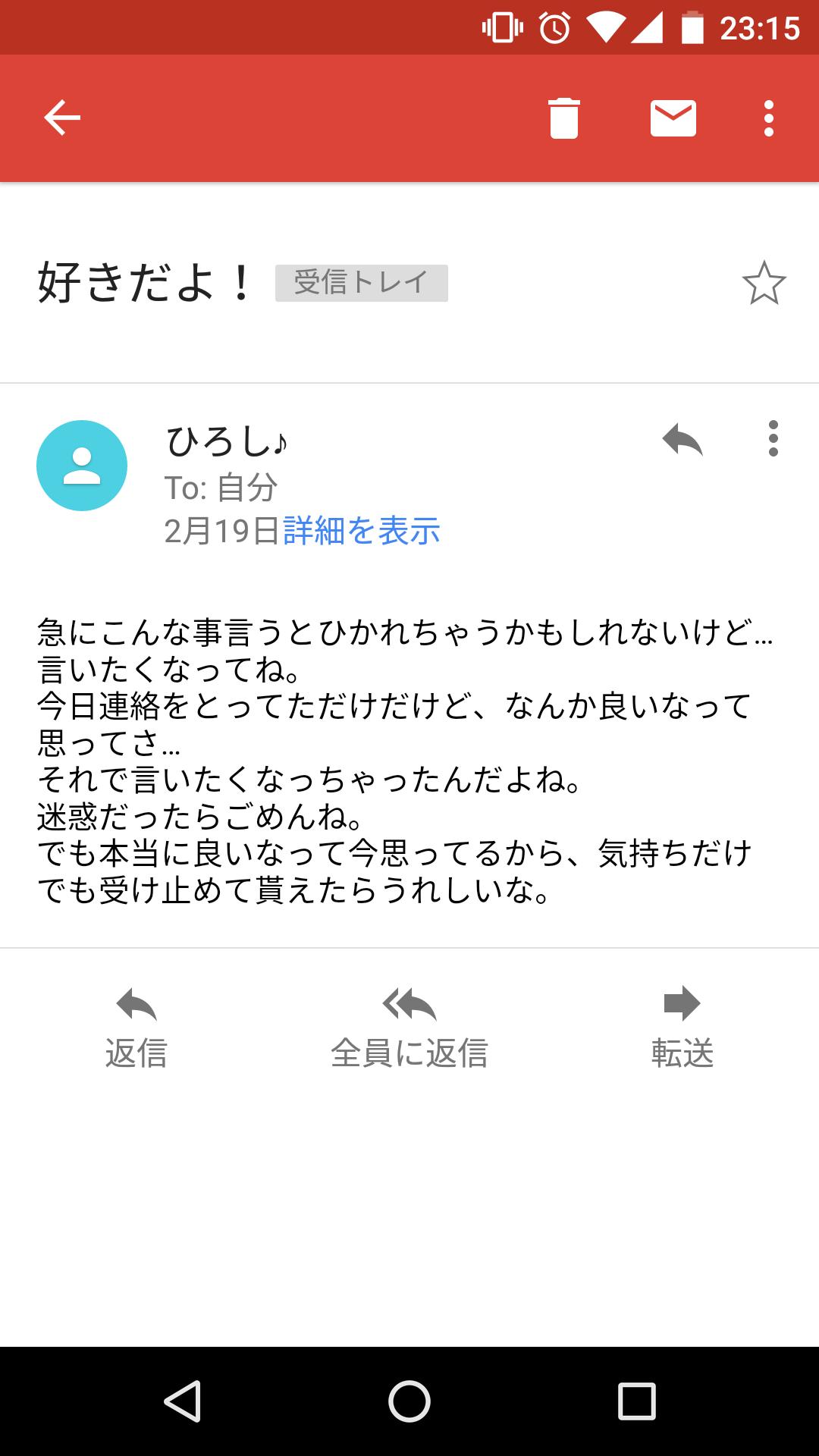 Screenshot_20160306-231505
