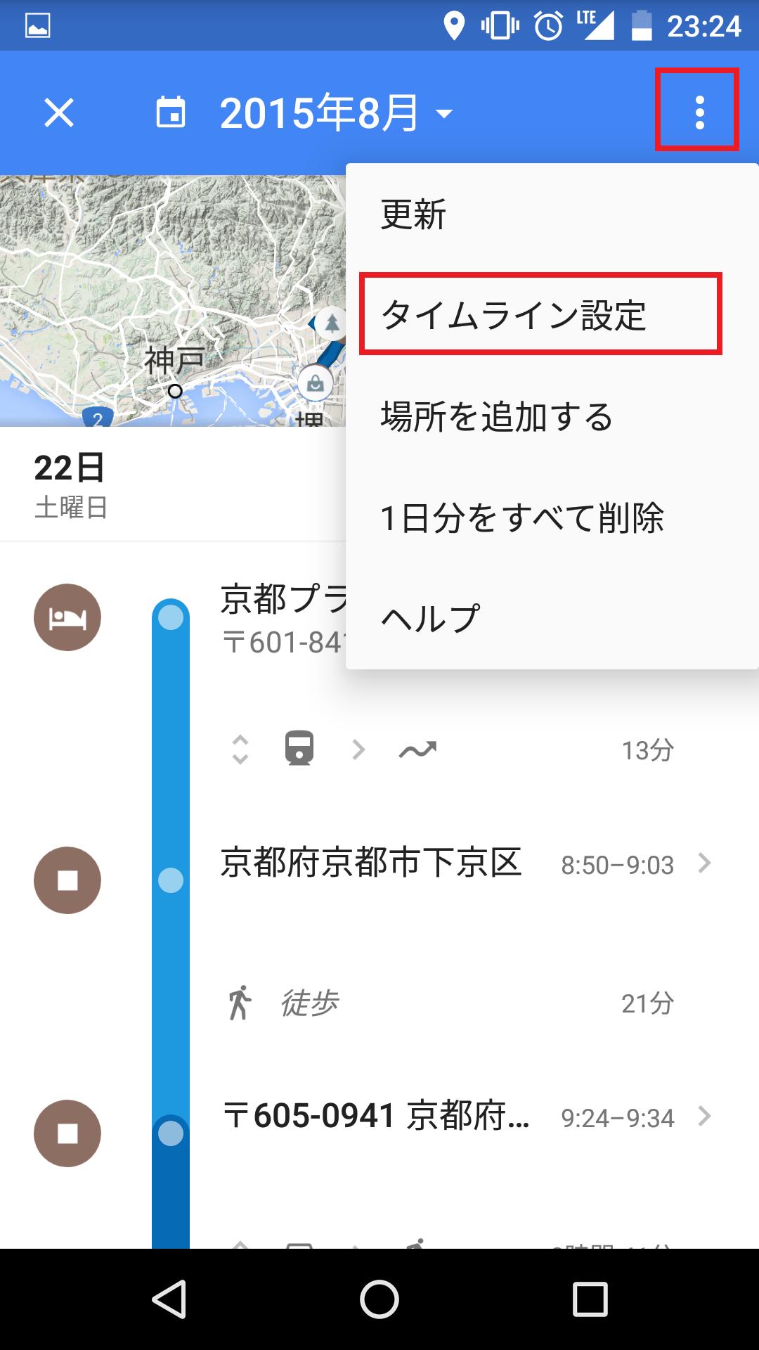 Screenshot_20160315-232457