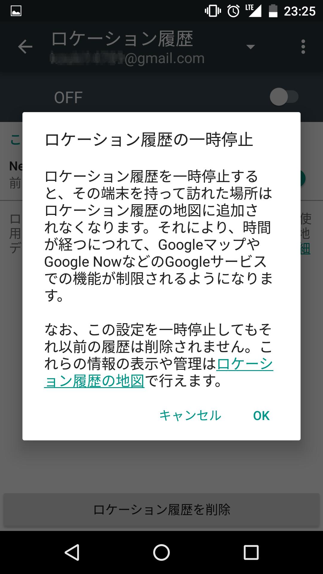 Screenshot_20160315-232525