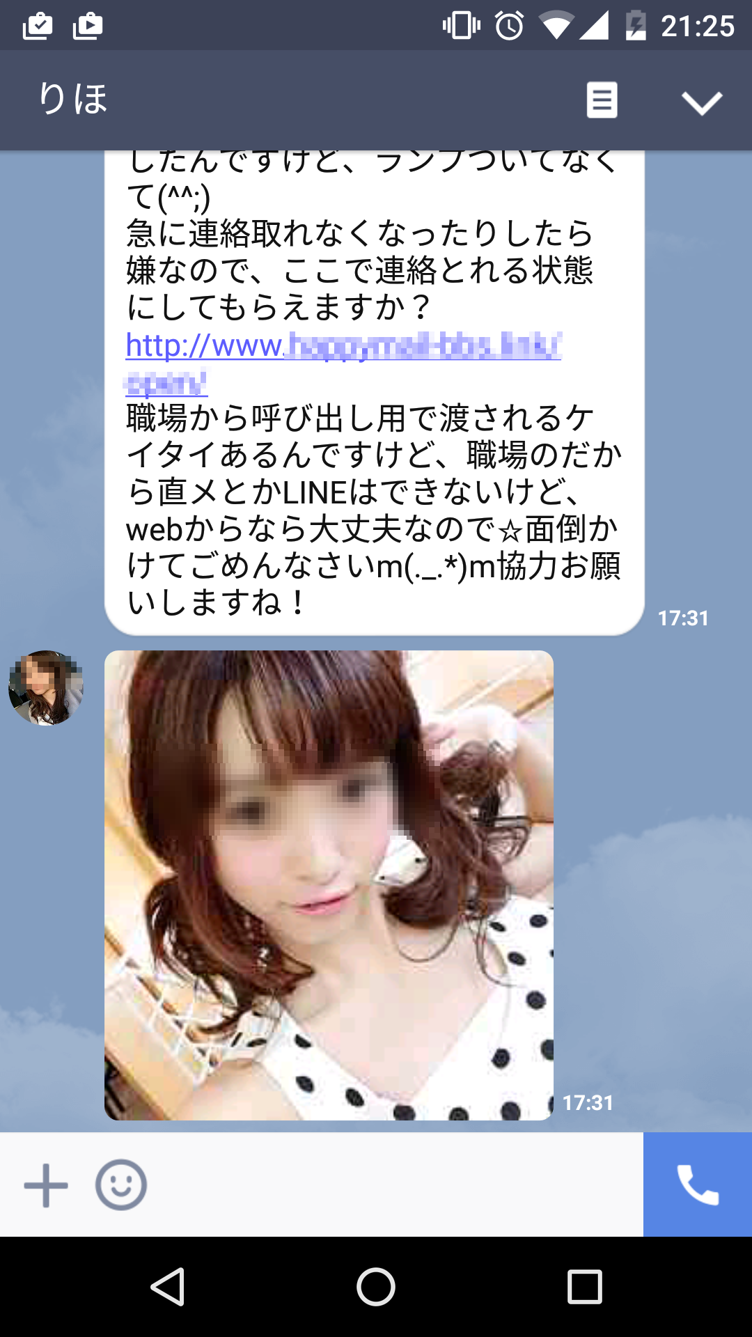 Screenshot_20160319-212550