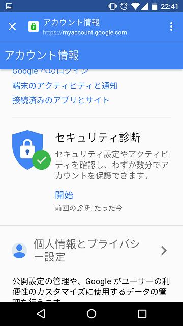 Screenshot_20160512-224135