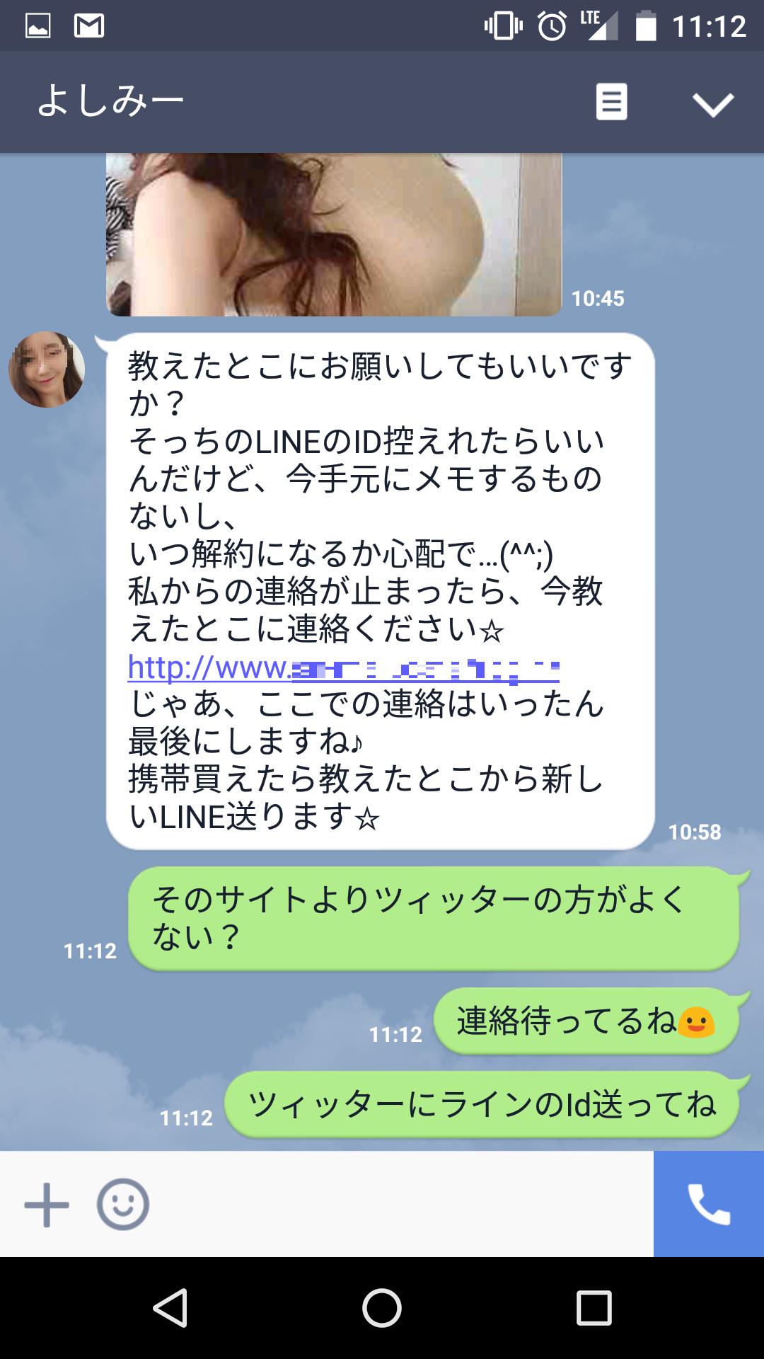 Screenshot_20160517-111256