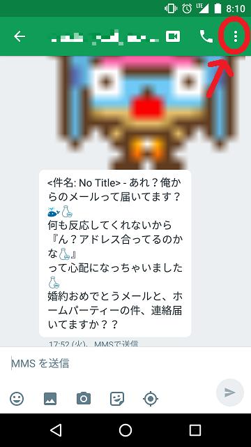 Screenshot_20160519-081020