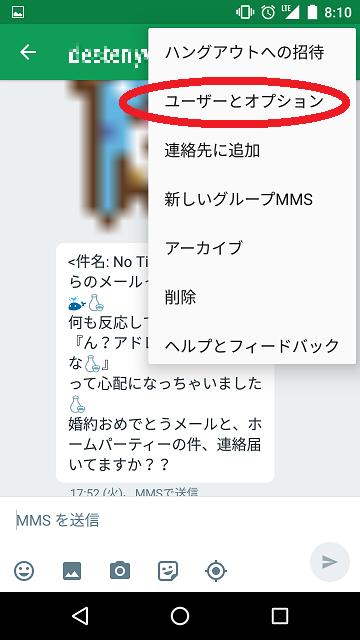 Screenshot_20160519-081025