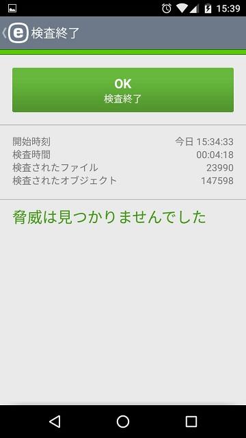 1469707243685