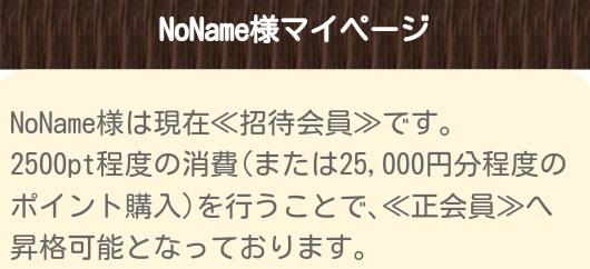 Screenshot_2016-07-20-22-40-03