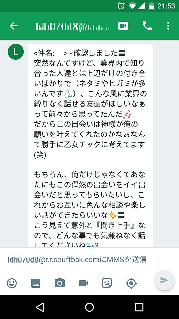 Screenshot_20160720-215400