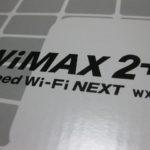 WiMAXを自宅の固定回線として一ヶ月使ってみた【WiMAX2+】