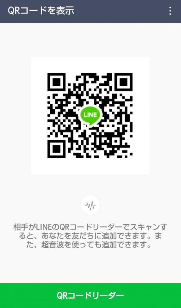 5095460412837
