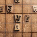 「将棋しましょう!」「うどん食べましょう。」藤井四段の29連勝記録に便乗して怪しいメールが来た!【ネット詐欺】
